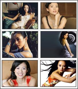 Zhang Ziyi Screensaver